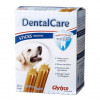 Chrisco DentalCare Sticks Original, 28 stk./720 g ℮, Large
